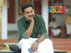 Sunday Holiday Box Office: 12 Days Kerala Collections