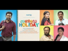 Asif Ali's Sunday Holiday All Set To Hit The Theatres Tomorrow!