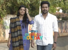 Sunday Holiday Movie Review: A Good Pick For Your Next Holiday!