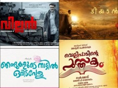 From Tiyaan To Mohanlal: The 10 Most Awaited Malayalam Movies Of The Second Half Of 2017!