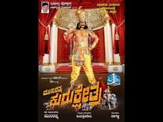 Breaking News! Arjun Sarja Not Playing Arjuna In Kurukshetra; Who Else Will Play Arjuna's Role?