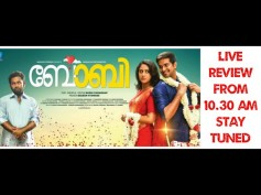 Bobby FDFS: LIVE Review From Theatre!