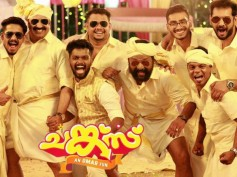 Chunkzz Box Office: 1 Week Kerala Collections