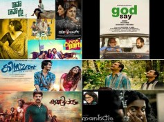 Kannada-Malayalam Film Festival To Be Held In Bengaluru And Thiruvananthapuram!