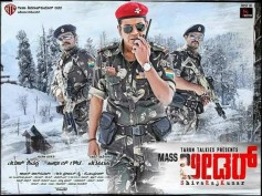 Mass Leader Movie Review: Hunt The Hunters With Patriotism!