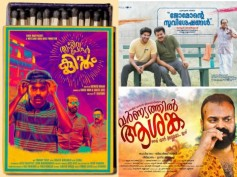 A NEW TREND? Malayalam Movies Are Rallying On 'Thrissur' Based Movies!