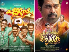 Box Office Chart (July 31 – August 06): Chunkzz & Varnyathil Aashanka Step Into The Race!