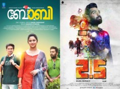 Box Office Chart (August 14 – 20): When 6 Malayalam Movies Hit The Theatres Together!