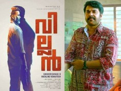 A Record For Mohanlal's Villain, Teaser Of Mammootty's Next & Other Mollywood News Of The Week!