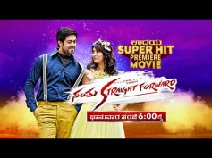 First Time On TV! Do Not Forget To Watch Santhu Straight Forward On Udaya TV!