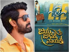 A Tight Clash This Friday! LIE, Jaya Janaki Nayaka & Nene Raju Nene Mantri To Release On Aug 11
