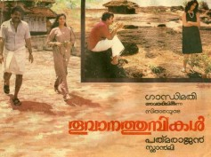 Mohanlal-Padmarajan Team's Thoovanathumbikal: Celebrating The 30 Years Of This CLASSIC!