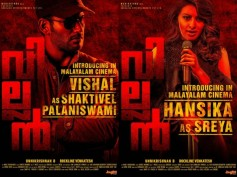 Mohanlal's Villain: Meet The Antagonists!