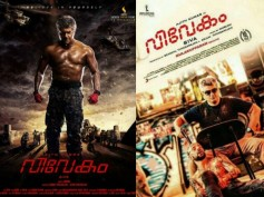 Vivegam Box Office (Day 1): The Best Ever Opening For An Ajith Kumar Starrer At Kerala Box Office!