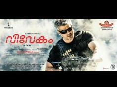 Ajith's Vivegam To Have A Grand Release In Kerala! Will Malayalam Movies Get Affected?