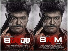 MIND-BENDING! Jaggesh's New Look From 8MM Is Slaying Everyone; Take A Look!