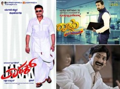 Sandalwood Movies Are Making Noise On YouTube; Teasers & Trailers Scoop The Top Trending Positions!