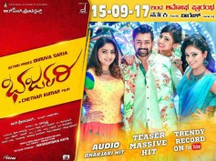 FINALLY! Dhruva Sarja's Bharjari Film Gets U/A Certificate; Release Date Is Confirmed!