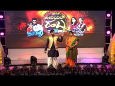 DASARA SPECIAL: Watch The Special Program, SERIAL HABBA, On Udaya TV!