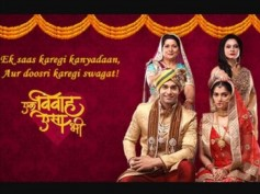 Ek Vivah Aisa Bhi Pulled Off Air; Petition Filed Against Unfair Decision Of &TV