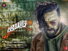 Do Not Forget To Watch The World Television Premiere Of Kichcha Sudeep's Hebbuli!