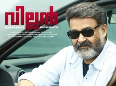 Mohanlal's Villain To Release In October?