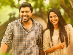 Njandukalude Nattil Oridavela Box Office: 20 Days Kerala Collections