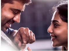 Njandukalude Nattil Oridavela Box Office: 25 Days Kerala Collections