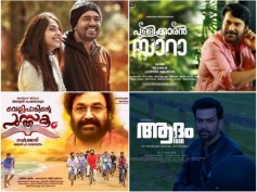 Onam Malayalam Movies 2017: Which Film Leads In The Number Of Shows?