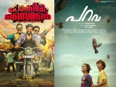 Box Office Chart (September 18 - 24): Have Parava & Pokkiri Simon Affected The Onam Releases?