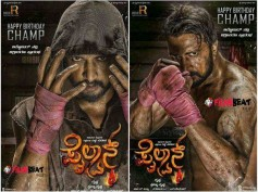 AMAZING! This Is How Kichcha Sudeep Is Preparing For His Role As A Boxer In PHAILWAN!