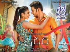 Spyder To Get The Biggest Release After Baahubali 2