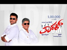 IT'S OFFICIAL: Challenging Star Darshan's TARAK Movie Release Date Announced!