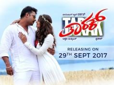 Tarak Film Celebrations – Tarakotsava To Be Telecast On Star Suvarna Channel!