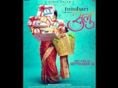 Tumhari Sulu TEASER POSTER: Why Is Vidya Balan Hiding Her Face?