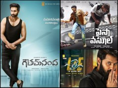 3 Anticipated Telugu Movies That Ended Up As Disasters!