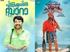 ONAM BOX OFFICE: Mammootty & Mohanlal Movies Overpowered At The Kochi Multiplexes?
