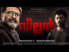 Mohanlal's Villain: The Official Trailer Is Out And It Is Nothing Less Than Stunning!