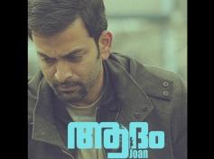 Adam Joan Box Office: 36 Days Kerala Collections