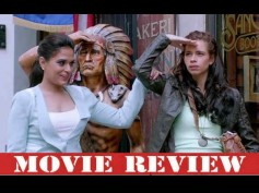 Jia Aur Jia Movie Review: This TripEnds UpAs ABumpy Ride Rather Than An Eye-Opener!