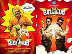 CONFIRMED! Lavakusha To Hit The Theatres On This Date!