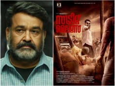 Poster Of Mammootty's Street Lights, Villain's New Record & Other Mollywood News Of The Week!