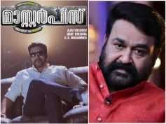 Mohanlal's Training For Odiyan, Poster Of Mammootty's Masterpiece & Other Mollywood News Of The Week