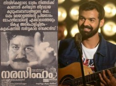 Pranav Mohanlal's Aadhi Gets A Narasimham Connection!