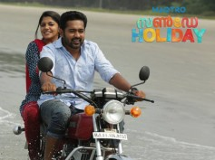 Sunday Holiday Box Office: Final Kerala Collection
