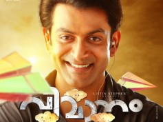 Prithviraj's Vimaanam Gets A Release Date!