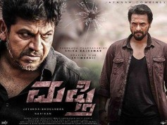 Mufti Director Narthan Talks About His Experience Of Working With Shivarajkumar!