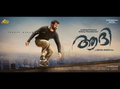 Aadhi: First Look Poster Of The Pranav Mohanlal Starrer Is Out!
