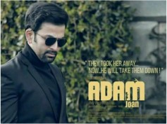 Adam Joan Box Office: Total Kerala Collections!