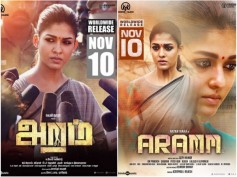 Aramm Movie Review: Don't Miss This Brave Attempt!